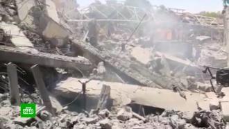 Более 20мирных жителей погибли врезультате удара коалиции США вСирии