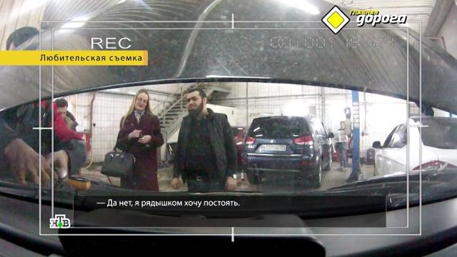 Разводной механизм: как избежать обмана в автосервисе.автомобили, мошенничество.НТВ.Ru: новости, видео, программы телеканала НТВ