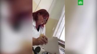 «Хоть ты сдохни здесь»: врача на Кубани уволили за грубый отказ диабетику в инсулине
