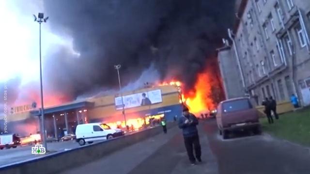 Число пострадавших при пожаре впитерской «Ленте» увеличилось до двух.Санкт-Петербург, пожары.НТВ.Ru: новости, видео, программы телеканала НТВ