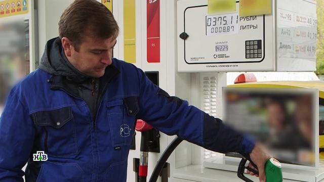 Программы-вирусы на АЗС: как россиян обманывают при покупке бензина.АЗС, бензин, мошенничество.НТВ.Ru: новости, видео, программы телеканала НТВ