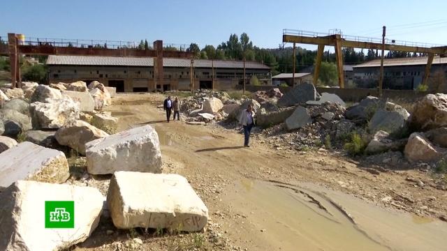Началась модернизация одного из крупнейших вСирии заводов по обработке мрамора.Сирия, войны и вооруженные конфликты, заводы и фабрики, экономика и бизнес.НТВ.Ru: новости, видео, программы телеканала НТВ