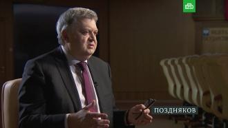 На НТВ — интервью главы Росстата Александра Суринова.НТВ, социология и статистика, эксклюзив.НТВ.Ru: новости, видео, программы телеканала НТВ