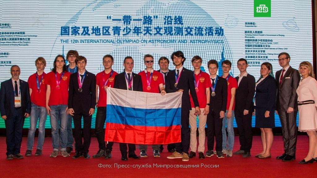 Россияне взяли четыре золотых медали на международной олимпиаде по астрономии.астрономия, вузы, Китай, наука и открытия, образование.НТВ.Ru: новости, видео, программы телеканала НТВ