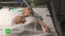 Двухлетнему Артёму нужны деньги на лечение вГермании