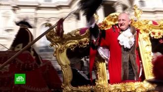 В&nbsp;Лондоне прошел парад в&nbsp;честь нового <nobr>лорд-мэра</nobr>