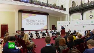 Дмитрий Чернышенко оценил позиции телевидения на рекламном рынке