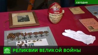 Петербургский музей артиллерии пополнил коллекцию реликвией Великой войны