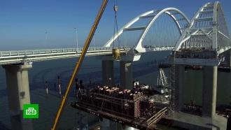 Завершилась установка опор железнодорожной части Крымского моста