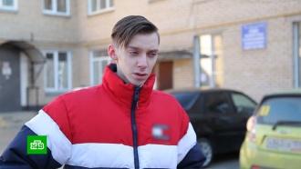 Бьюти-блогер Петров стал участником скандала в челябинском магазине косметики