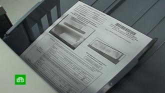 СМИ узнали опланах ускорить сбор штрафов ГИБДД