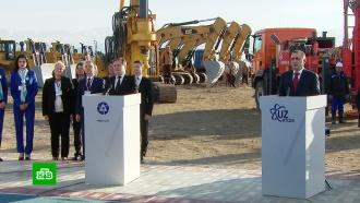 Мирный атом: Россия поможет Узбекистану возродить институт ядерной физики