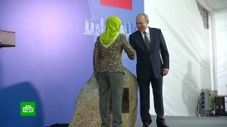 Путин описал отношения сСингапуром пословицей про воду имед