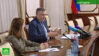 Правительство Ленобласти начинает диалог с застройщиком по новым правилам