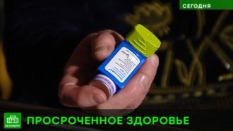 Бюджет потрачен впустую: петербуржцы обсуждают скандал спросроченными лекарствами