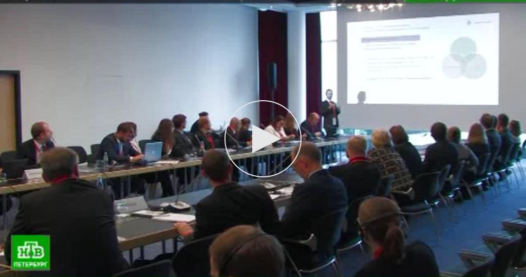 Участники конференции в Потсдаме решали, как добывать энергоресурсы с помощью современной науки