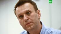 Навальный оплатил долг, чтобы покинуть Россию.Блогер Алексей Навальный оплатил задолженность, поэтому все ограничения, в том числе на выезд за рубеж, с него сняты.Навальный, оппозиция.НТВ.Ru: новости, видео, программы телеканала НТВ