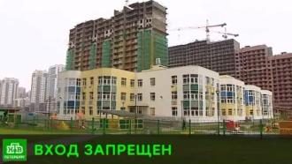ВПетербурге родители не могут отправить детей вуже построенный садик