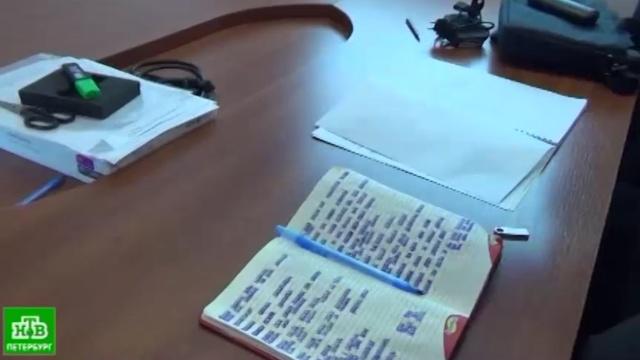 Полиция Петербурга провела масштабные обыски по делу теневых банкиров.Санкт-Петербург, мошенничество, обыски, банки, полиция.НТВ.Ru: новости, видео, программы телеканала НТВ
