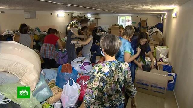 Активисты в Хабаровске собирают для семьи погорельцев вещи и продукты.Хабаровск, многодетные, пожары.НТВ.Ru: новости, видео, программы телеканала НТВ