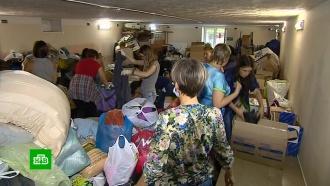 Активисты в Хабаровске собирают для семьи погорельцев вещи и продукты