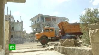 Сирийцы рассказали о ходе восстановительных работ в Дераа
