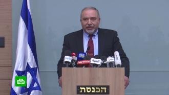 Министр обороны Израиля ушел вотставку