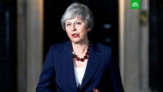 Правительство Великобритании утвердило проект соглашения по Brexit.Британское правительство утвердило проект соглашения с Европейским союзом по условиям Brexit. Об этом сообщила премьер-министр Тереза Мэй.Великобритания, Европейский союз.НТВ.Ru: новости, видео, программы телеканала НТВ