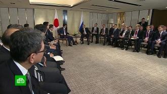 Путин обсудил сАбэ ядерную проблему на Корейском полуострове