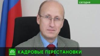 В&nbsp;Петербурге уволился первый <nobr>вице-губернатор</nobr> из команды Полтавченко