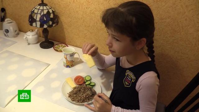 Кулинарные страсти: в школе Екатеринбурга ученице запретили приносить еду из дома.дети и подростки, еда, школы, Екатеринбург, скандалы.НТВ.Ru: новости, видео, программы телеканала НТВ