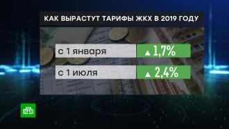 Медведев подписал постановление оповышении тарифов ЖКХ вдва этапа