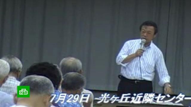 Министр кибербезопасности Японии ни разу не пользовался компьютером.Япония, курьезы, правительство РФ.НТВ.Ru: новости, видео, программы телеканала НТВ