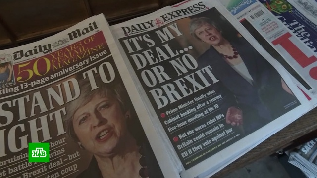 Мэй исключила возможность второго референдума по Brexit.Великобритания, Тереза Мэй, референдумы.НТВ.Ru: новости, видео, программы телеканала НТВ
