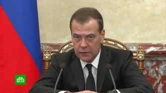 Медведев: переход кцифровому ТВ стартует вфеврале 2019года