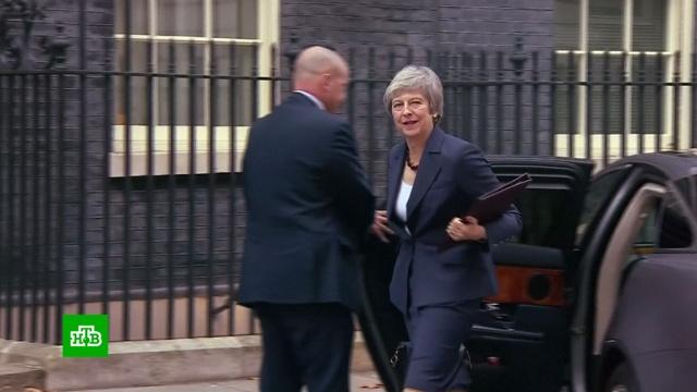 Мэй представит проект соглашения по Brexit британскому парламенту.Великобритания, Европейский союз, Тереза Мэй, парламенты.НТВ.Ru: новости, видео, программы телеканала НТВ