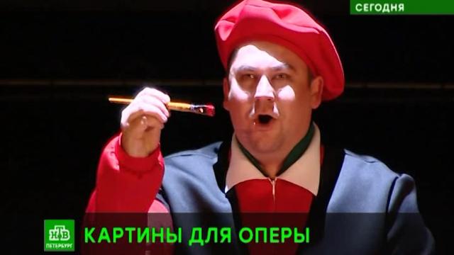 Герои оперы «Тоска» в Эрмитажном театре перевоплотились в Мадонну, Малевича и Пилата.Санкт-Петербург, музыка и музыканты, театр.НТВ.Ru: новости, видео, программы телеканала НТВ