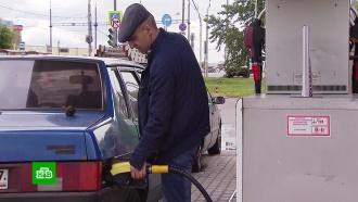 Козак поручил проверить информацию одефиците бензина врегионах