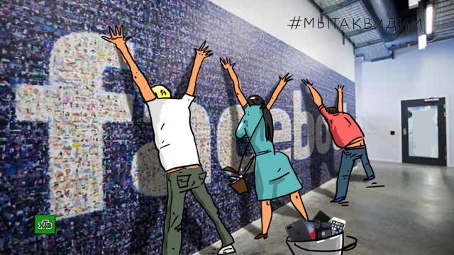 Цукерберг запретил сотрудникам Facebook пользоваться iPhone.СМИ сообщают, что основатель Facebook Марк Цукерберг заставляет своих сотрудников пользоваться смартфонами на базе Android после конфликта с руководителем Apple.Apple, Facebook, iPhone, Цукерберг.НТВ.Ru: новости, видео, программы телеканала НТВ
