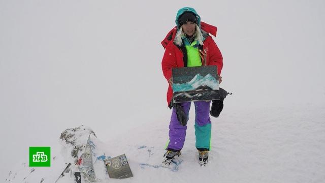 Художница-экстремалка рассказала, как написала картину на вершине Эльбруса.Эльбрус, горы, живопись и художники, рекорды, экстремальные виды спорта, альпинизм.НТВ.Ru: новости, видео, программы телеканала НТВ