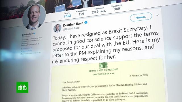 Британский министр по вопросам Brexit подал вотставку.Великобритания, назначения и отставки.НТВ.Ru: новости, видео, программы телеканала НТВ