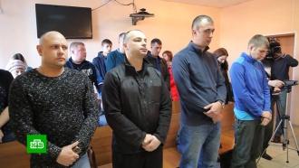 Экс-сотрудников челябинской колонии осудили за пытки и смерть заключенного