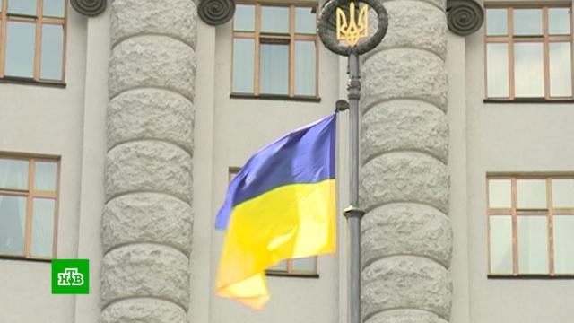 Берлин потребовал от Киева закрыть скандальный «Миротворец».Германия, Украина, дипломатия.НТВ.Ru: новости, видео, программы телеканала НТВ