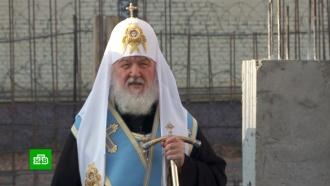 Патриарх Кирилл освятил закладной камень в основание храма в «Матросской тишине»
