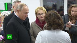 Путин зашел в&nbsp;аптеку в&nbsp;<nobr>Санкт-Петербурге</nobr>