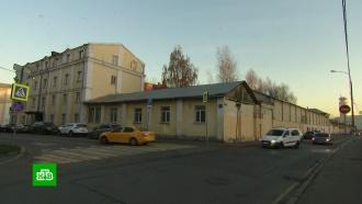 Уникальный участок Минобороны близ Кремля продан за 2,4млрд рублей