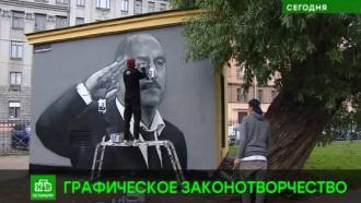 ВПетербурге решили узаконить граффити