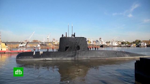 Семьи моряков подлодки San Juan хотят узнать правду о катастрофе.Американское поисковое судно обнаружило аргентинскую подводную лодку, пропавшую ровно год назад в Атлантическом океане. Министерство обороны Аргентины уже подтвердило эту информацию. «Подтверждаем, что поисковая команда Ocean Infinity заинтересовалась непонятным подводным объектом, с помощью специального оборудования провела наблюдение на глубине 800 метров и дала положительный ответ», — заявило ведомство.Аргентина, подлодки, поисковые операции.НТВ.Ru: новости, видео, программы телеканала НТВ