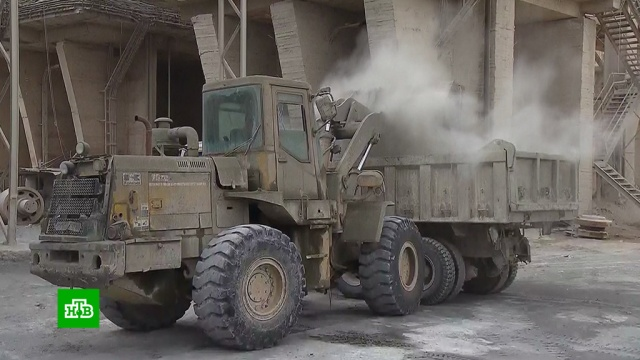 Крупнейший в Сирии цементный завод перешел на круглосуточный режим.Сирия, заводы и фабрики, экономика и бизнес.НТВ.Ru: новости, видео, программы телеканала НТВ