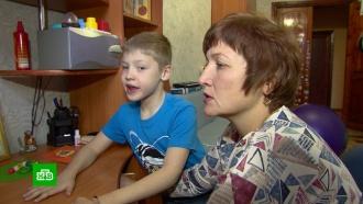 Страдающему ДЦП <nobr>8-летнему</nobr> Славе нужны деньги на реабилитацию